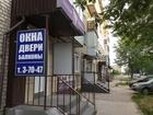 Новое фото Гаражи, стоянки Продам помещение свободного назначения в центре 38951362 в Ельце