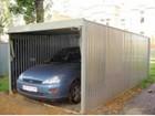 Увидеть фото  гаражи пеналы ФОКИНО 39584796 в Фокино