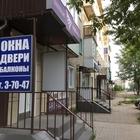 Продам помещение свободного назначения в центре