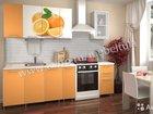 Кухня 1.9м лдсп Апельсин фотофасад