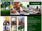 Смотреть фотографию Разное Выставлен на продажу сайт Санаторий Руно - Пятигорск 32603574 в Ессентуках