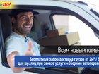 Свежее фотографию Грузчики Транспортная компания Car-go 38395881 в Пятигорске