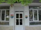 Скачать бесплатно фото Коммерческая недвижимость Продам помещение свободного назначения 38611237 в Ессентуках