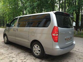 Скачать фото  Комфортабельный микроавтобус на заказ 39087406 в Пятигорске