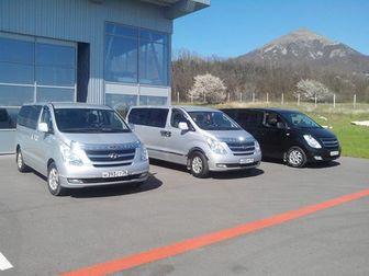 Смотреть foto  Комфортабельный микроавтобус на заказ 39087406 в Пятигорске