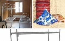 Кровати металлические в любой город с доставкой