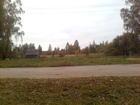 Фото в Недвижимость Земельные участки Продаётся земельный участок по факту 12 соток в Гагарине 350000