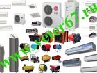 Скачать бесплатно foto  Мультизональные VRF-системы кондиционирования, кондиционеры Hitachi (Хитачи), LG(ЛЖ), Samsung (Самсунг) 59610202 в Гагарине