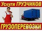 Фото в Услуги компаний и частных лиц Грузчики Бригада грузчиков со знанием своего дела в Гатчине 400