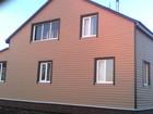 Скачать бесплатно foto Строительные материалы каркасное ,брусовое, домостроение, хоз постройки 37397858 в Гатчине