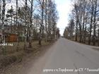 Новое фотографию Земельные участки Продам участок вблизи г, Гатчина (+3 км) 38291392 в Гатчине
