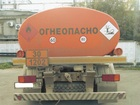 Фургон Другая марка в Санкт-Петербурге фото