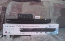 LG-DVX647K
