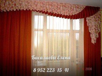 Увидеть фотографию Шторы, жалюзи Дизайн и пошив штор, карнизы,жалюзи 33408928 в Гатчине