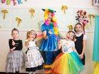 Просмотреть фотографию Организация праздников Аниматоры на детский праздник 34834945 в Геленджике