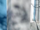 Фотография в Сантехника (оборудование) Сантехника (услуги) Изготовлю емкость, накопительный бак по вашим в Геленджике 0