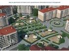 Новый Жилой комплекс будет расположен в престижном районе «Т