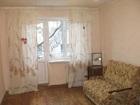 Комната в общежитии на ул. Пушкина 4 этаж Площадь 18 м. кв.