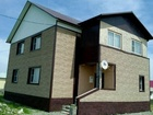 Скачать бесплатно изображение Дома Продам особняк в с, Подгорное 51812067 в Горно-Алтайске
