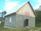 Скачать бесплатно фотографию  Продаю дом 95 м2 на участке 12,2 сотки, Горно-Алтайск, Заимка 59759916 в Горно-Алтайске