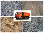 Просмотреть фотографию  Торф,Песок,ПГС,щебень,глина 36997216 в Кунгуре