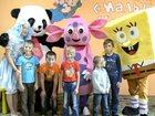 Свежее изображение Организация праздников Организация детских праздников в Городце, Заволжье и области, 33821857 в Городце
