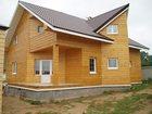 Фото в Недвижимость Продажа домов Мы строим каркасные дома круглый год. Это в Дзержинском 1000000