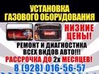 Фотография в   Балон - 15000   Бублик - 16000  6-ти цилиндровый в Грозном 15000