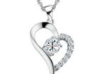 Скачать бесплатно фотографию Ювелирные изделия и украшения Ювелирное изделие, Ожерелье 68054166 в Липецке