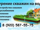 Уникальное изображение Строительство домов Строительство домов, коттеджей 38323895 в Губкине