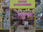 Скачать бесплатно foto  Игры и игрушки 38952406 в Губкине