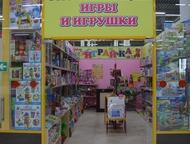Игры и игрушки Дорогие родители, бабушки дедушки ! Приглашаем вас за покупками в