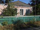 Уникальное фотографию Продажа домов Продаем Дом куб, типа в Центре города 32927085 в Гулькевичи