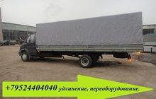 Удлинение рамы увеличить фургон до 40 кубов на Валдай Газ 33106