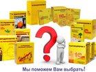 Просмотреть фотографию  Лицензия 1С купить в Хабаровске, 33149689 в Хабаровске