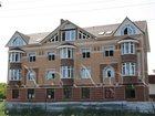 Изображение в   Покупка недвижимости без ипотеки в рассрочку в Хабаровске 0