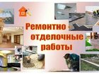 Увидеть foto Двери, окна, балконы Установка пластиковых окон и балконов 35121721 в Хабаровске