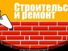Уникальное фотографию Двери, окна, балконы Ремонт и строительство любой сложности 35121745 в Хабаровске