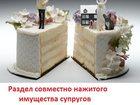 Фотография в   Юрист оказывает услуги в сфере семейного в Хабаровске 500