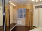Уникальное фотографию Вакансии Помощь домработницы 38517626 в Хабаровске