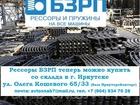 Увидеть изображение  Рессоры и колесные диски для грузовиков отечественного производства 66547263 в Хабаровске