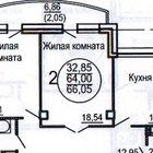 Продам 2-комнатную квартиру в строящемся доме. Исторический