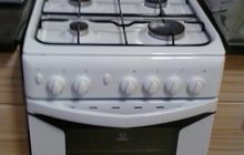 газовую плиту