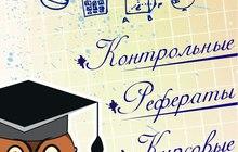 Компания Магазин Знаний помогает в учебе