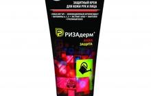 Защитный крем гидрофобного действия «РизаДерм® Аква, Защита»