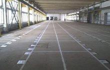теплый/холодны склад на охраняемой территории площадью 1600