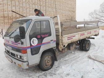 Скачать фото Бортовой Грузоперевозки 3 тонны 32900518 в Хабаровске