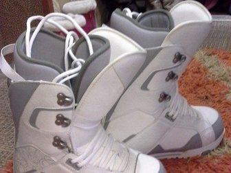 Скачать бесплатно фотографию Спортивный инвентарь Сноубордические ботинки 33036898 в Хабаровске