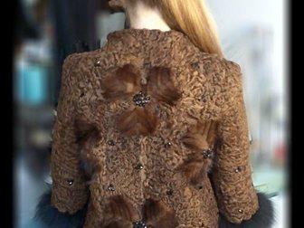 Уникальное фотографию  Куртка из каракуля 33068339 в Хабаровске