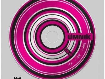 Скачать бесплатно изображение  Чистые носители информации: CD, DVD диски 33857936 в Хабаровске